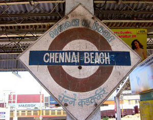 Chennai Beach station sign using the London Underground roundel